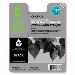 (3330620)  Картридж струйный CACTUS №177 черный для принтеров HP PhotoSmart 3213/ 3313/ 8253/ C5183/ C6183/ C6283/ C7183/ C7283/ C8183/ D7163/ D7263/ D7363/ D7463 - фото 10650