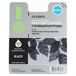 (3330778) Картридж струйный CACTUS №920XL черный для принтеров HP Officejet 6000/ 6500/ 7000/ 7500, 35мл - фото 10660