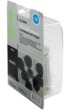 (1001592) Картридж Cactus №10 (черный) для HP 2000/ 2500; Business InkJet 1000/ 1100/ 1200/ 2200/ 2300/ 2600/ 2800 - фото 10665