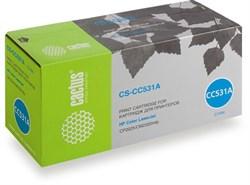 (1001867) Картридж Cactus CS-CC531A для принтеров HP Color LaserJet CP2025/CM2320mfp голубой 2800 стр. - фото 11069