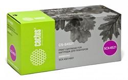 (99097) Картридж лазерный CACTUS CS-S4521 черный для принтеров SAMSUNG SCX-4521F/ 4321, 3000 стр. - фото 11132