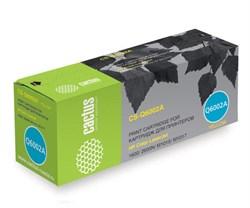 (3330252) Картридж лазерный CACTUS CS-Q6002A желтый для принтеров HP Color LaserJet 1600/ 2600N/ M1015/ M1017, 2500 стр. - фото 11700