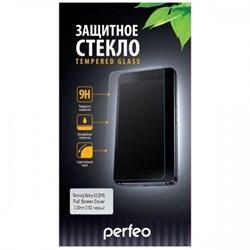"(1009677) Perfeo защитное стекло универсальное 6"" 0.26мм 2.5D 77мм×155мм (0050) - фото 7265"