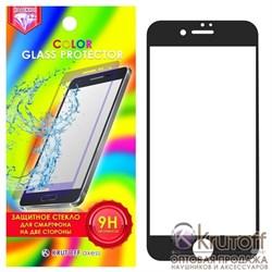 (1009053) Стекло защитное цветное Krutoff Group для iPhone 7 на две стороны (matte black) - фото 7505