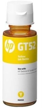 (1009098) Картридж струйный HP GT52 M0H56AE желтый для HP DJ GT (8000стр.) (70мл) - фото 7563