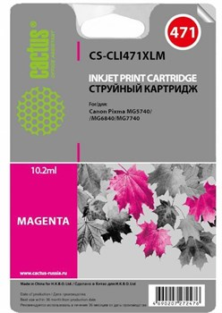 (1009245) Картридж струйный Cactus CS-CLI471XLM пурпурный для Canon MG5740/MG6840/MG7740 - фото 7668