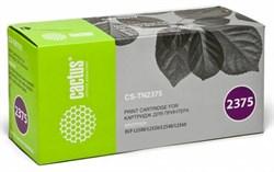 (1006929) Тонер Картридж Cactus CS-TN2375 черный для Brother DCP L2500/ L2520/ L2540/ L2560 (2600стр.) - фото 7826