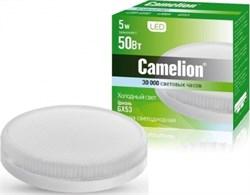 (1007953) Лампа Camelion LED5-GX53/845/GX53 (светодиодная 5Вт 220В) - фото 7978