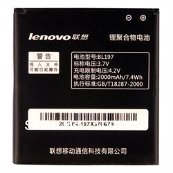 (1007986) АКБ NT для Lenovo BL197 для S720/S750 - фото 8024