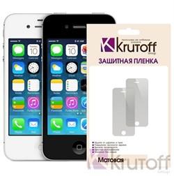 (1007656) Пленка защитная Krutoff Group для iPhone 4/4S (комплект на две стороны) матовая - фото 8452
