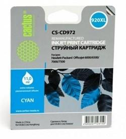 (3330775)  Картридж струйный CACTUS №920XL синий для принтеров HP Officejet 6000/ 6500/ 7000/ 7500, 11мл - фото 9912