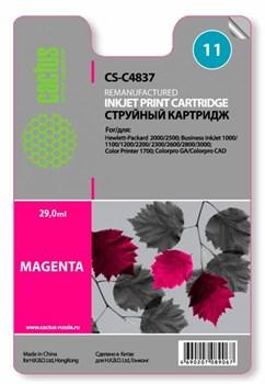 (1002408) Картридж струйный Cactus CS-C4837 №11 пурпурный для HP 2000/2500/1000/1100/1200 (1800стр.) - фото 9914