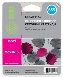 (3331442) Картридж CACTUS № 655 (пурпурный) для принтеров HP DJ IA 3525/ 5525/ 4515/ 4525 - фото 9938