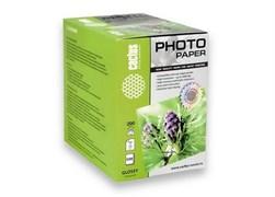 (1002067) Фотобумага Cactus CS-GA6230500 глянцевая 10x15 230 г/ м2 500 листов