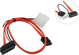 (81442)  Кабель питания Scythe Slim SATA (SLC-SATA-45), SATA данные+питание для Slim ODD привода, 0.45м