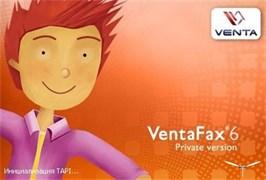 (1C1) VentaFax & Voice 6.0 Privat