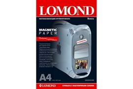(80581) Фотобумага Lomond А4/ 2 матовая, с магнитным слоем Magnetic (2020346)