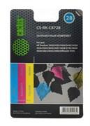 (1004532) Заправочный набор Cactus CS-RK-C8728 многоцветный 90мл для HP DeskJet 3320/3325/3420/3425/3520; Offi