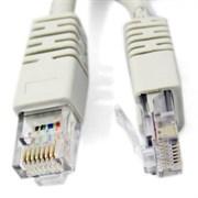 (90981)  Cablexpert Патч-корд UTP PP12-50M кат.5, 50м, литой, многожильный (серый)