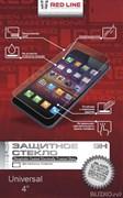 """(1006823) Защитное стекло для экрана Redline 4.0"""" для смартфонов 4"""" 1шт. (УТ000006687)"""