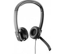 (1003829) Наушники HP Business Headset
