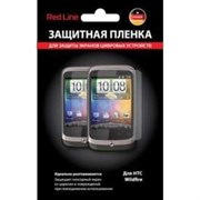 (8880009) Пленка защитная Red Line для HTC Wildfire