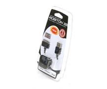 (1003073) Адаптер/блок питания Авто ЗУ + шнур ROBITON App02 Tiny Car Charger 2.1A iPhone/iPad BL1