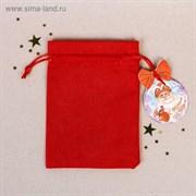 Мешочек подарочный «С Новым Годом», 13 × 18 см