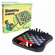 игра настольная шахматы магн в кор 27х24см 536153