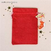 Мешочек подарочный «Волшебного Нового года!», 13 × 18 см
