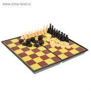 "Настольная игра набор 2 в 1 ""Баталия"": шашки, шахматы,  доска пластик 16.5х16.5см 536139"