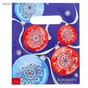 Пакет подарочный полиэтиленовый «Новогодние шары», 17 × 20 см