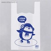 Пакет-майка «Пингвин», 32 × 58 см