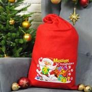 """Мешок Деда Мороза """"Мешок с подарками"""", 40 х 60 см"""