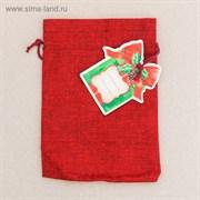 Мешок подарочный «Подарок», 13 × 18 см