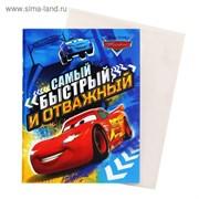 """Блокнот-открытка """"Самый быстрый и отважный"""" 1121652"""