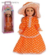 "Кукла ""Ася"", 35 см МИКС АР35-1 694589"