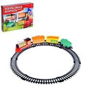 """(1015229) Железная дорога """"Классический поезд"""", работает от батареек 509287"""