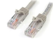 (1011498) Патч-корд UTP Cablexpert PP12-15M кат.5e, 15м, литой, многожильный (серый)