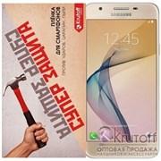 (1010658) Пленка противоударная силиконовая Krutoff Group для Samsung Galaxy J2 Prime