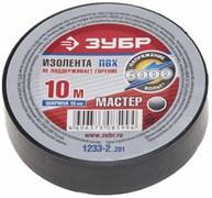 """(1012269) Изолента ЗУБР """"МАСТЕР"""" черная, ПВХ, не поддерживающая горение, 6000 В, 15мм х 10м [1233-2_z01]"""