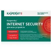 (1012330) ПО Kaspersky Internet Security Multi-Device Russian Ed 5 устройств 1 год Renewal Card (KL1941ROEFR)