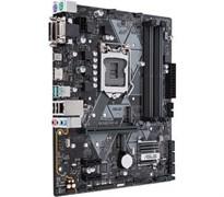 (1013081) Материнская плата Asus PRIME B360M-D Soc-1151v2 Intel B360 2xDDR4 mATX AC`97 8ch(7.1) GbLAN+VGA+HDMI