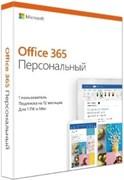 (1014226) Программное обеспечение MICROSOFT Office 365 Personal Russian Medialess QQ2-00733