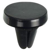(1015352) Держатель Wiiix HT-53Vmg-METAL-B магнитный черный для смартфонов