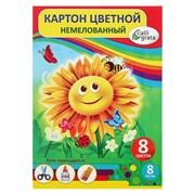 (1015788) картон цветн А5 8л 8цв Подсолнух, немелованный, в папке 1307362