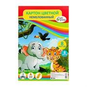 (1015790) картон цветной двухст А4 8л 8цв Слон и тигр, немелованный, в т/у пленке 220 гм2 2633939