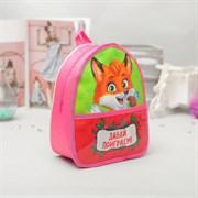 (1436405) Рюкзак детский, отдел на молнии, наружный карман, цвет розовый 1436405