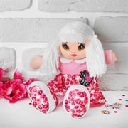 """(2466080) Кукла """"Карина"""", 30см 2466080 2466080"""