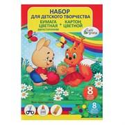 (1016791) Набор д/детского творчества А4 Заяц и белка  8л картон цветн. и 8л Бумага цветн. двухст 1307368